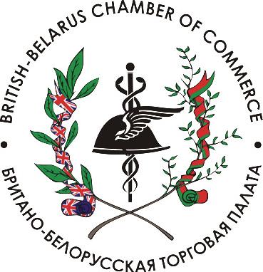 BBCC_logo